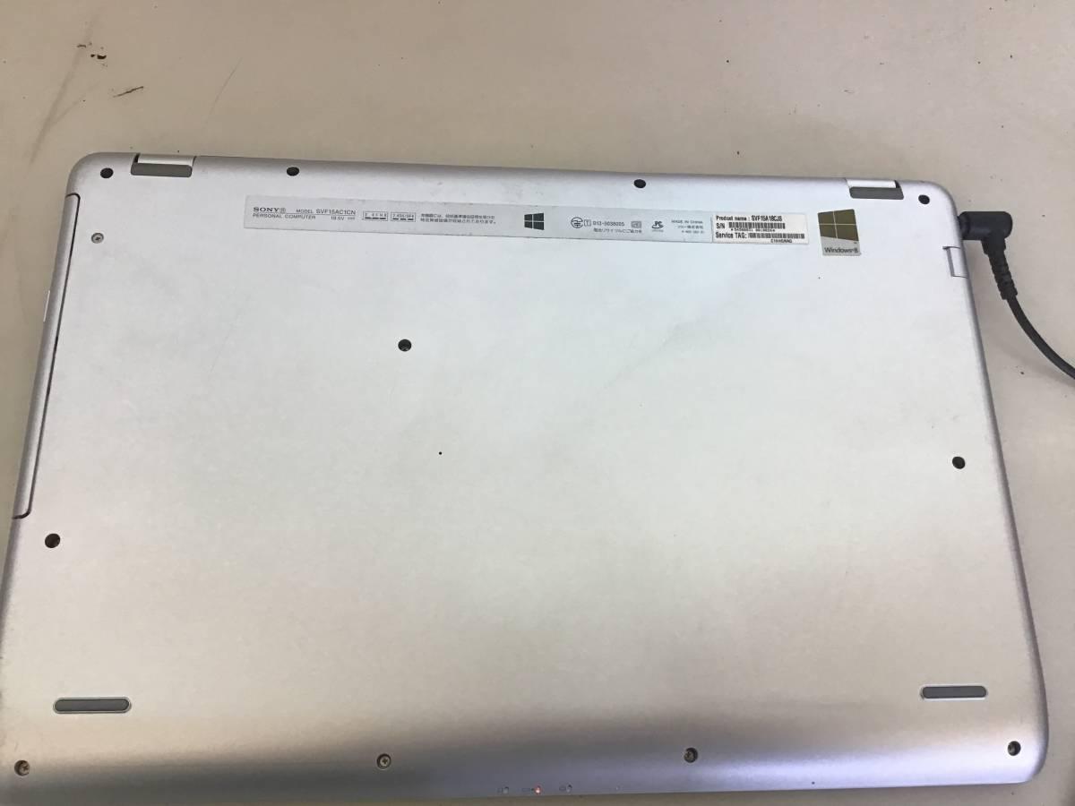 SONY SVF15AC1CN タッチパネル搭載 Core i7_画像5