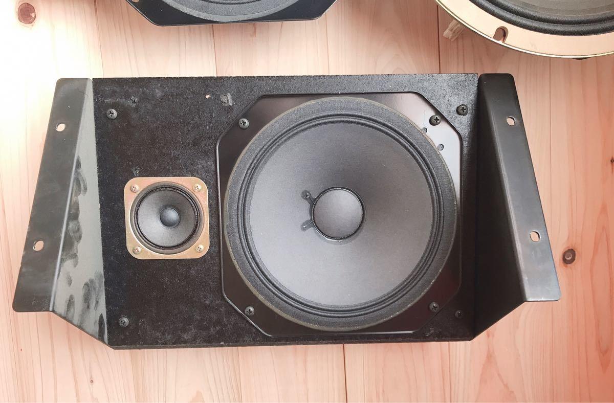 YAMAHA スピーカー 7個セット JA-3108(273mm) JA-2105(204mm)JA06541(62mm) ヤマハ_画像3