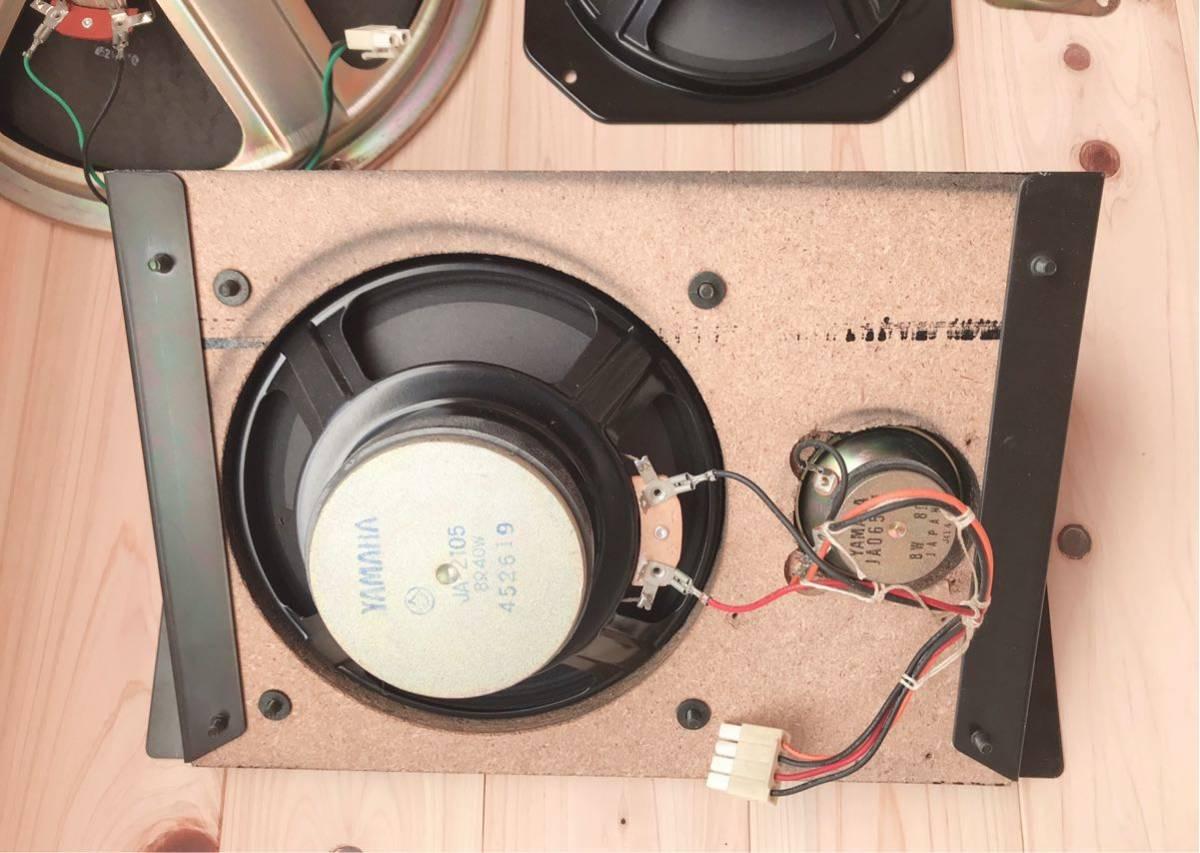 YAMAHA スピーカー 7個セット JA-3108(273mm) JA-2105(204mm)JA06541(62mm) ヤマハ_画像7