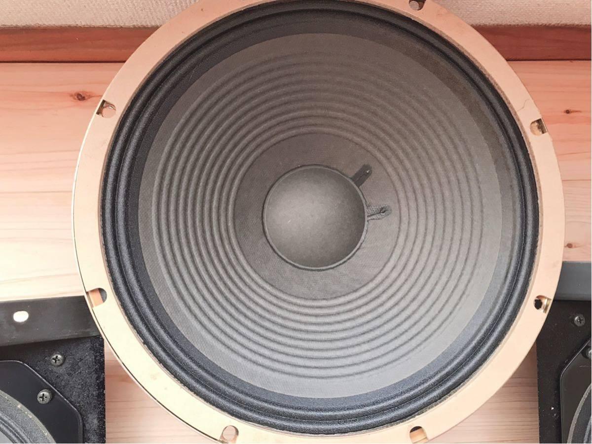 YAMAHA スピーカー 7個セット JA-3108(273mm) JA-2105(204mm)JA06541(62mm) ヤマハ_画像5