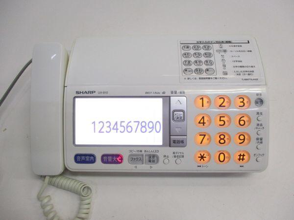 ●SHARP シャープ デジタルコードレスファクシミリ UX-810CW 子機2台 JD-KS210 1434●_画像10