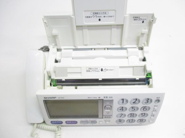 ●SHARP シャープ デジタルコードレスファクシミリ UX-810CW 子機2台 JD-KS210 1434●_画像4