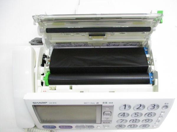 ●SHARP シャープ デジタルコードレスファクシミリ UX-810CW 子機2台 JD-KS210 1434●_画像5