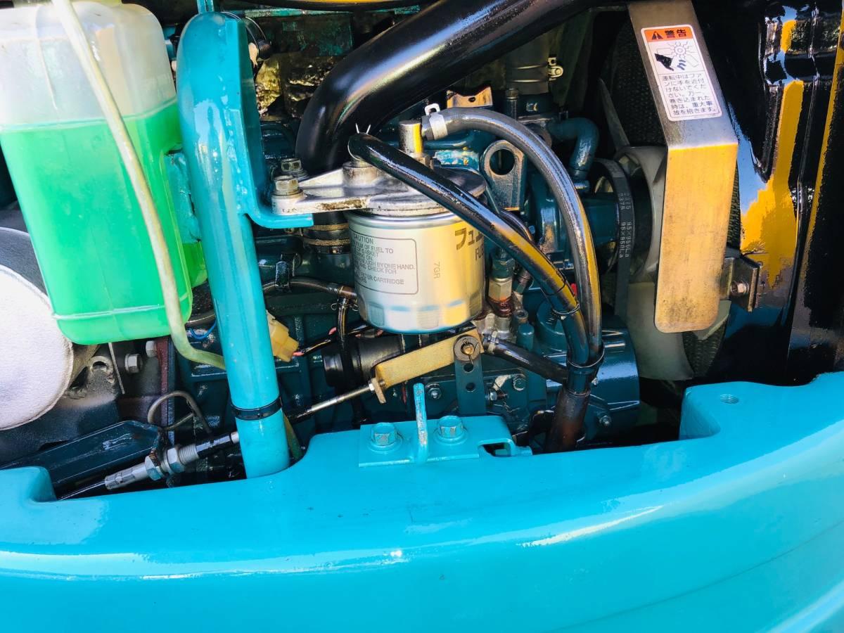 クボタ RX202 ミニユンボ 2tクラス 倍速・マルチ付 稼働時間981h 売り切り_画像9