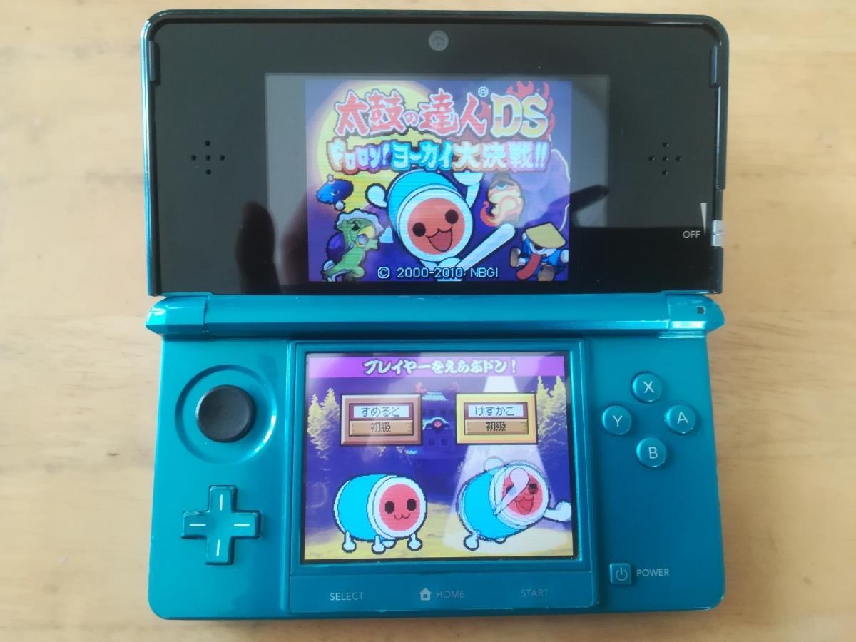 PSP 3000 2000 1000 DS 3DS まとめて_画像7