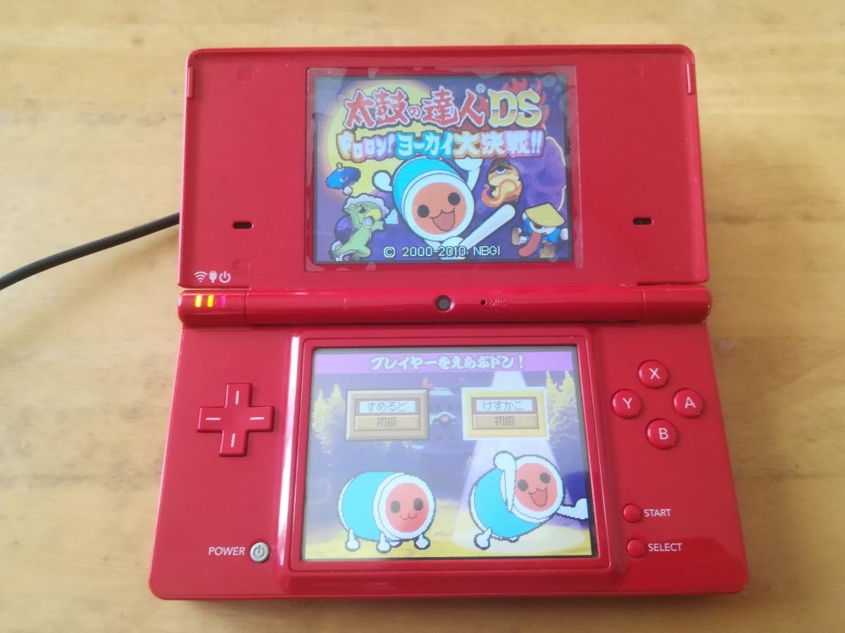 PSP 3000 2000 1000 DS 3DS まとめて_画像6