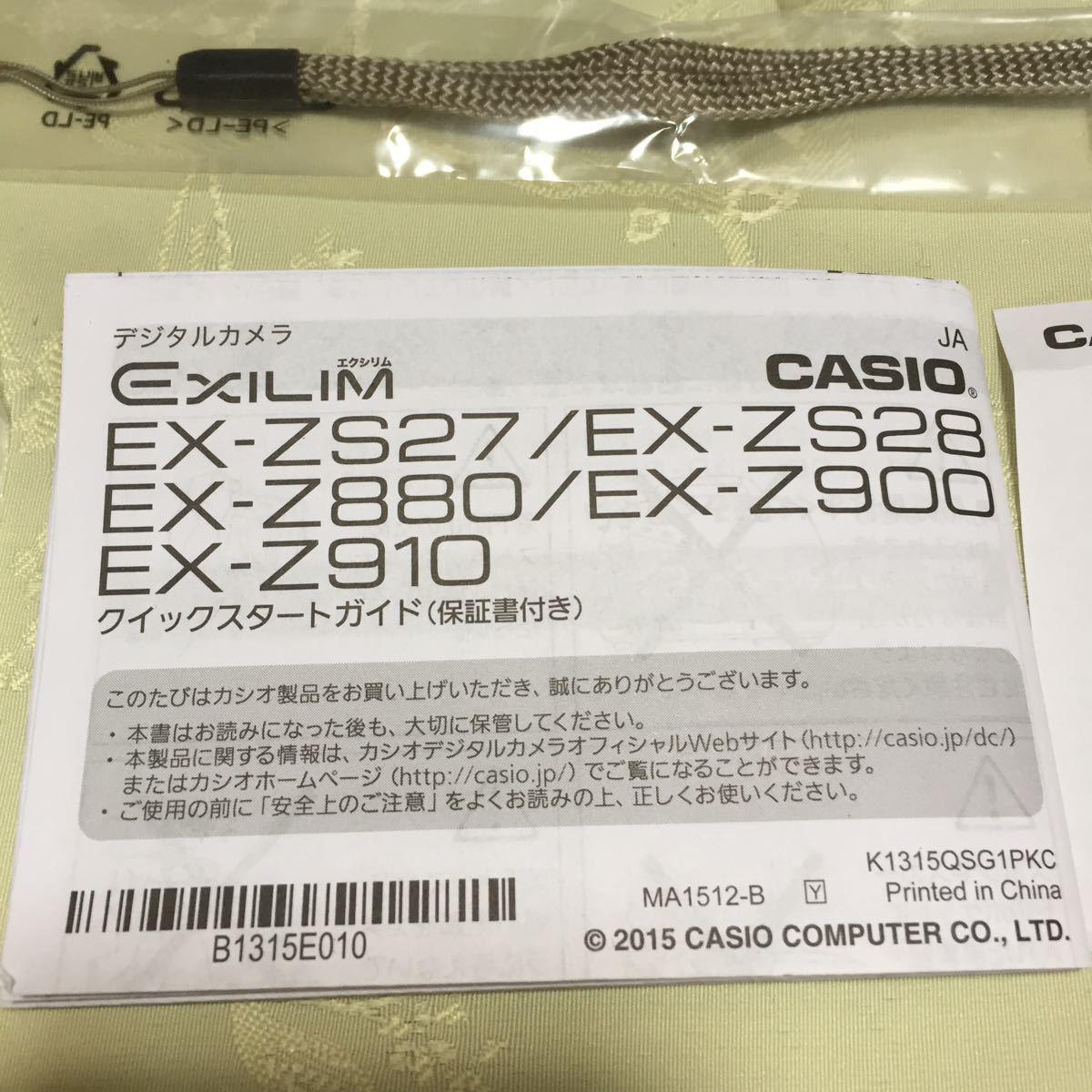 新品 CASIO EX-Z900 EXILIM カシオ デジタルカメラ コンパクト_画像7