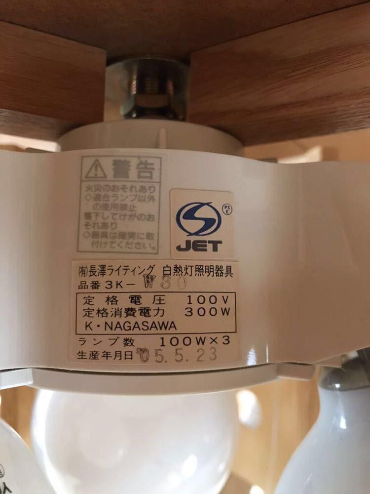 【中古/美品】ダイニング ペンダントライト 木製シェード 3灯 北欧_画像3