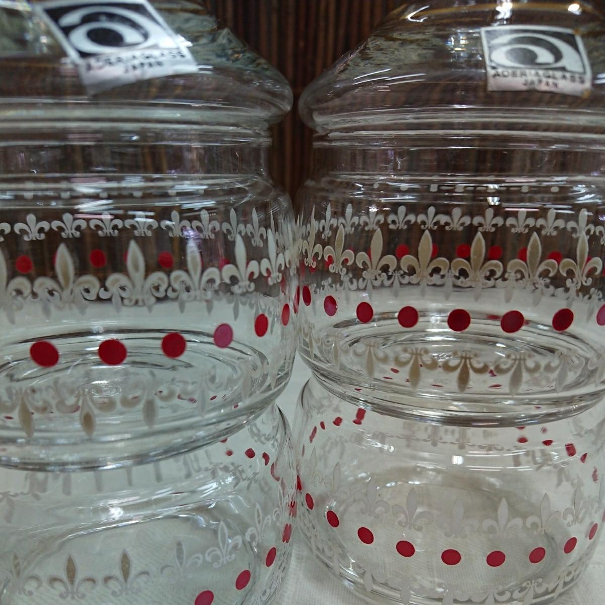 【未使用・デッドストック】アデリア ガラス スカーレット 2段シュガーポット2個 昭和レトロ (キャニスター 小物入れ キャンディ ジャー等)_画像9
