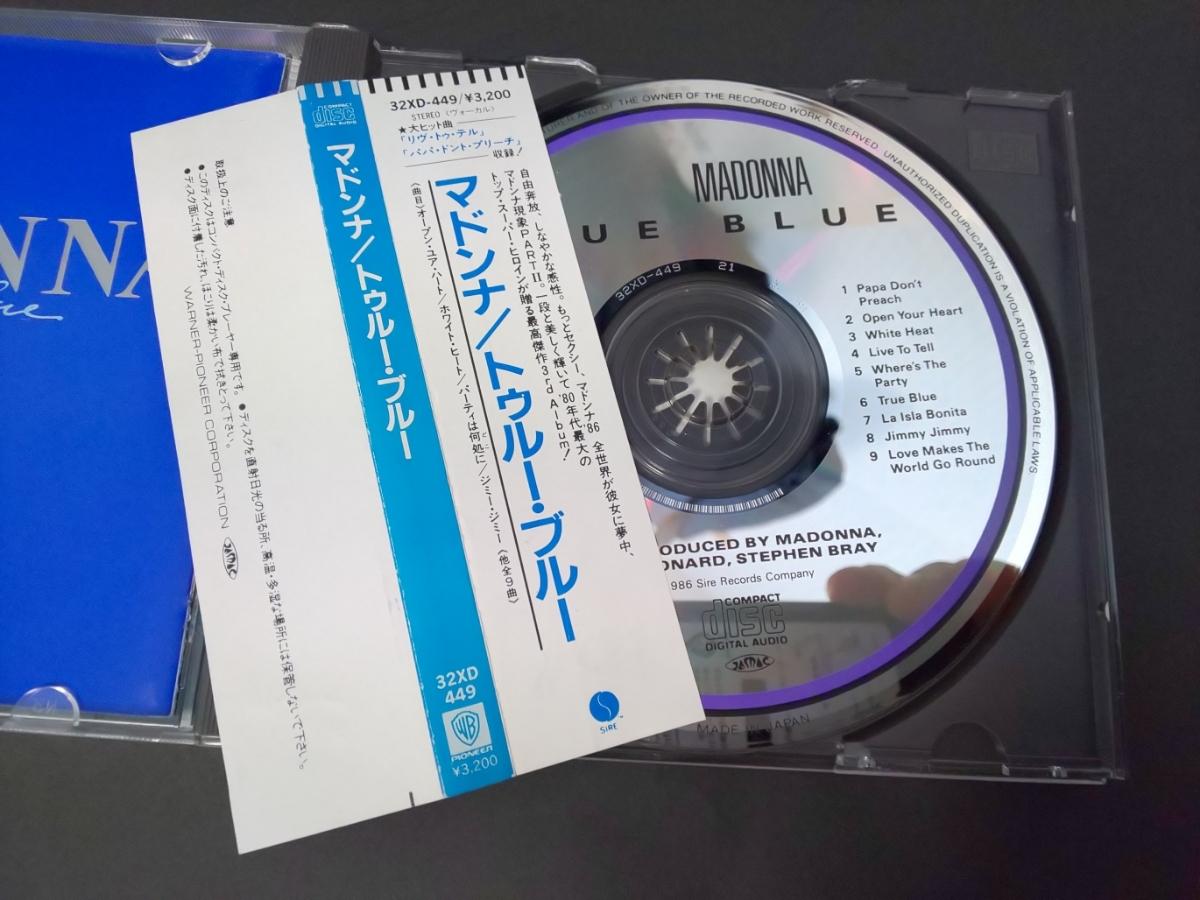 旧規格 紙帯 CSR刻印 マドンナ/トゥルー・ブルー 86年初版 3200円帯 32XD-449 _画像3