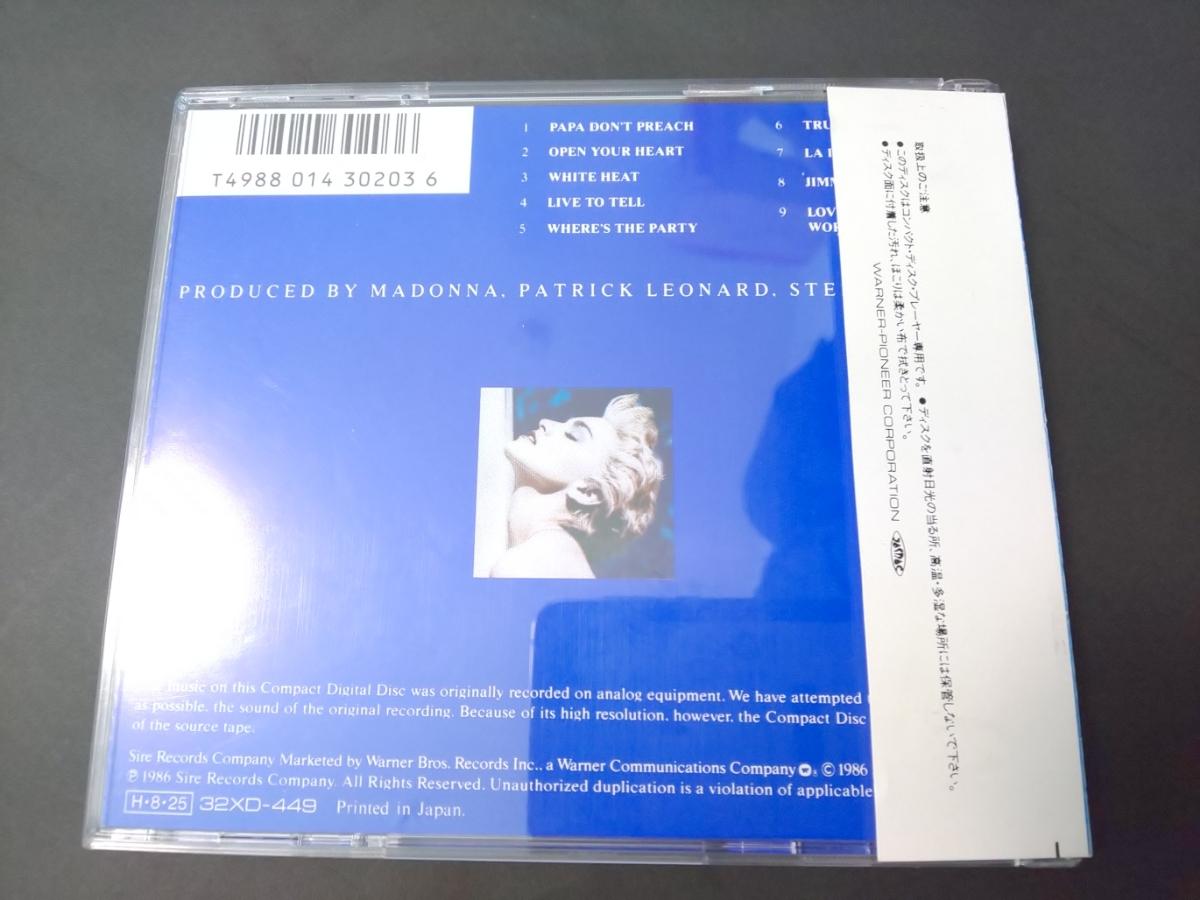 旧規格 紙帯 CSR刻印 マドンナ/トゥルー・ブルー 86年初版 3200円帯 32XD-449 _画像2