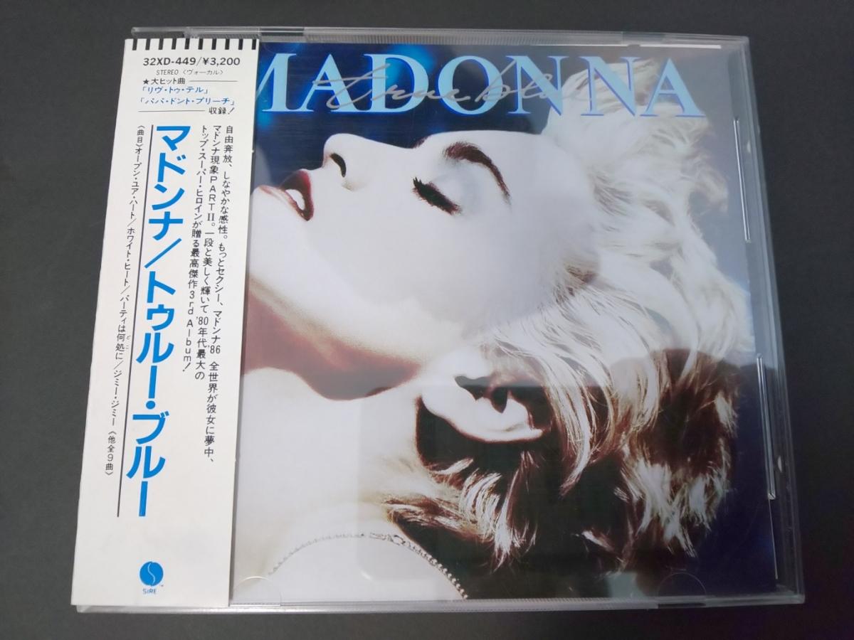 旧規格 紙帯 CSR刻印 マドンナ/トゥルー・ブルー 86年初版 3200円帯 32XD-449