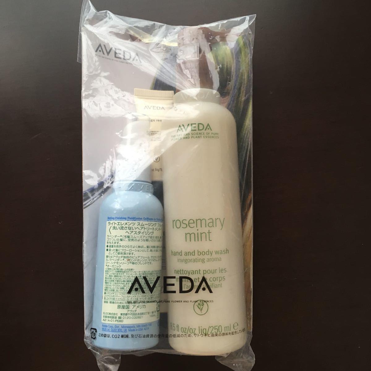 AVEDAアヴェダ ヘアスタイリング、ハンドアンドボディーウォッシュローズマリーミント(共に現品サイズ) ダメージレメディ(試供品サイズ)