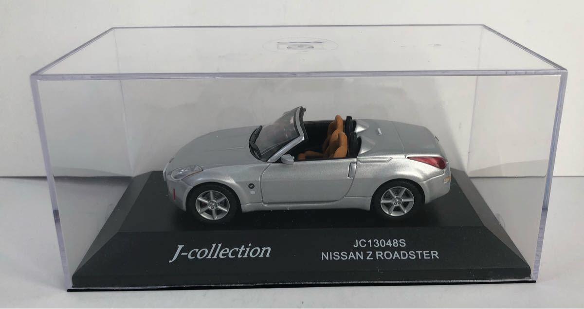 ゆうパック 送料0円 ニッサン フェアレディZ ロードスター NISSAN Z ROADSTER 京商 J-collection 1/43 ダイキャスト ミニカー _画像3