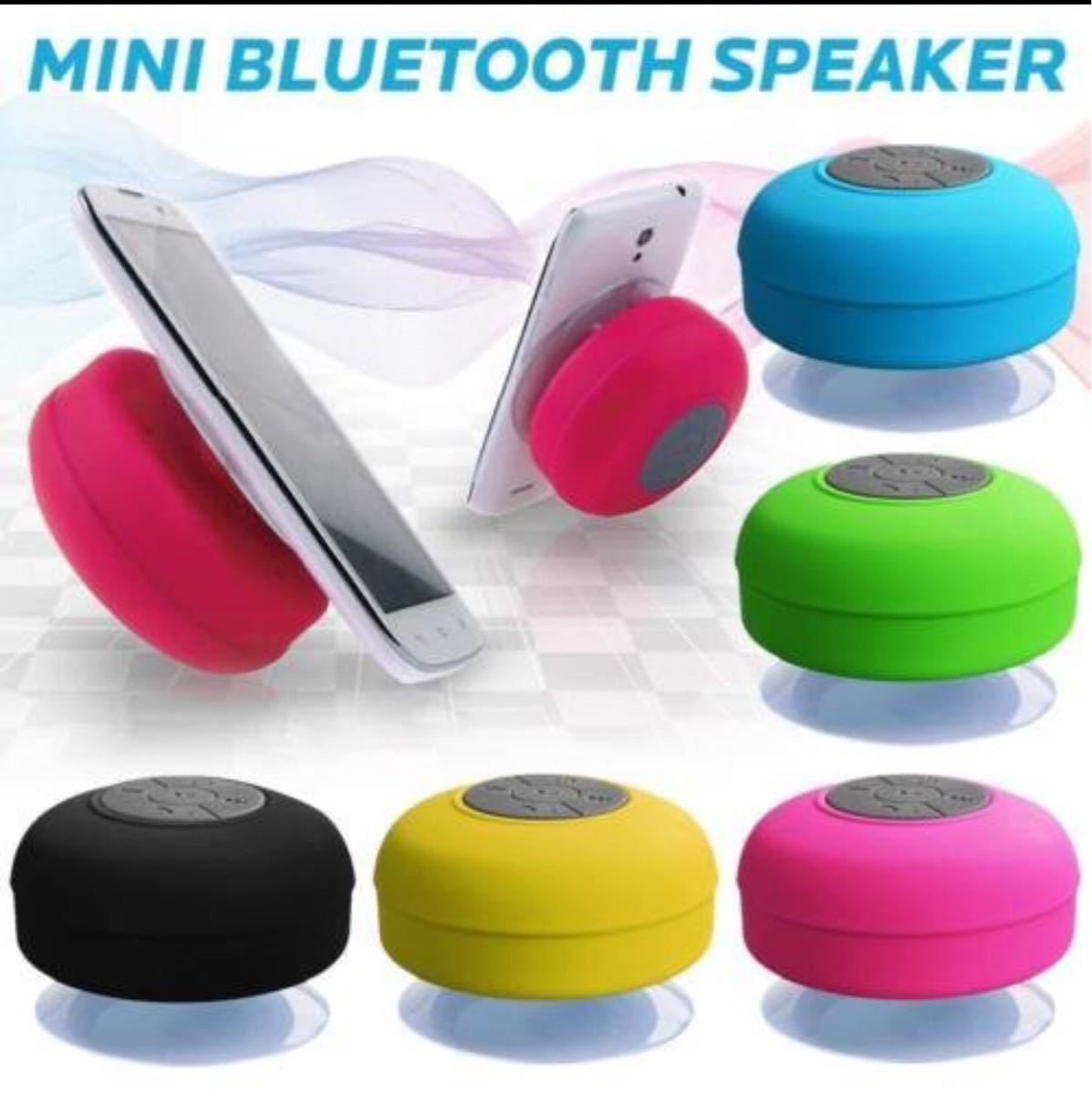 Waterproof Wireless Bluetooth Speaker Shower Handsfree Built-in MIC Player 防水ブルートゥーススピーカー 緑_画像2
