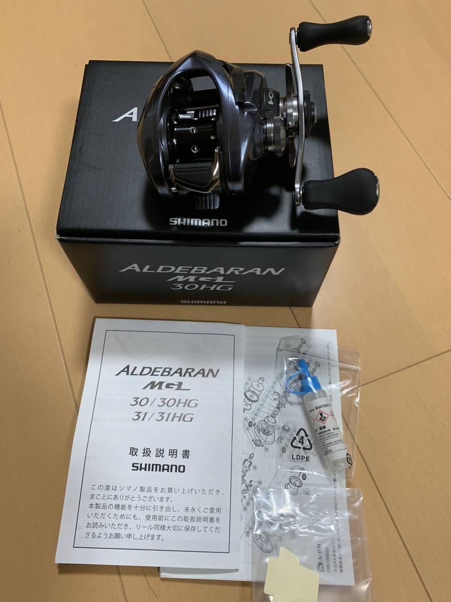 【100円スタート!】シマノ 18 アルデバランMGL 30HG 右ハンドル美品!