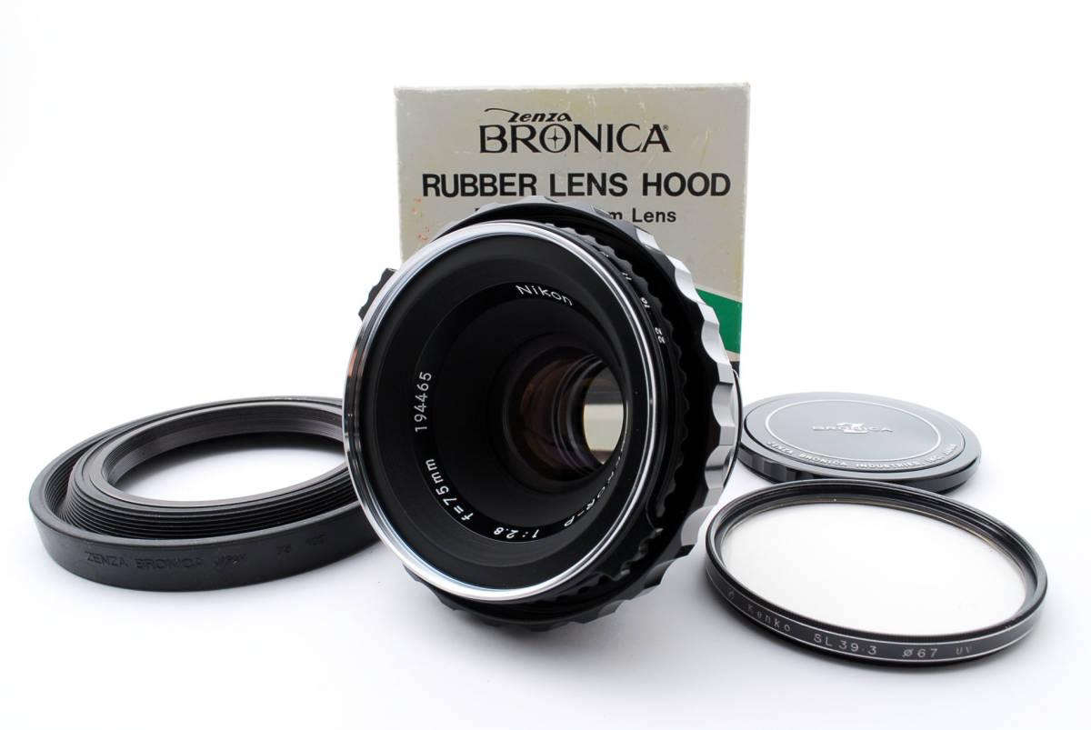 ★綺麗★ Bronica Nikkor-P 75mm F2.8 + ラバーフード + レンズフィルター ・ ゼンザブロニカ ★420564(68)_画像1