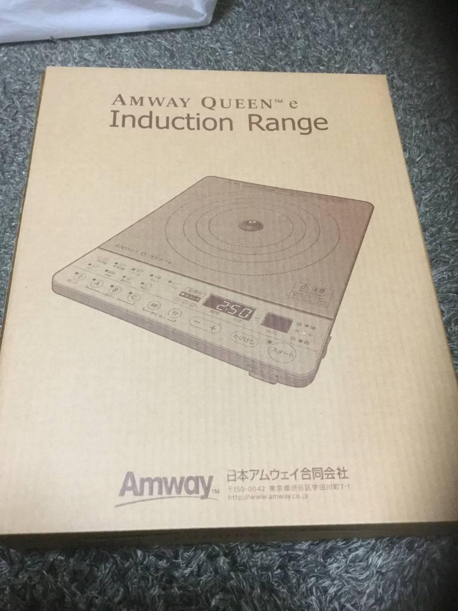 【未使用】アムウェイ Amway クィーン e インダクションレンジ 2015年製 254802J 即決 IHヒーター 電磁調理器