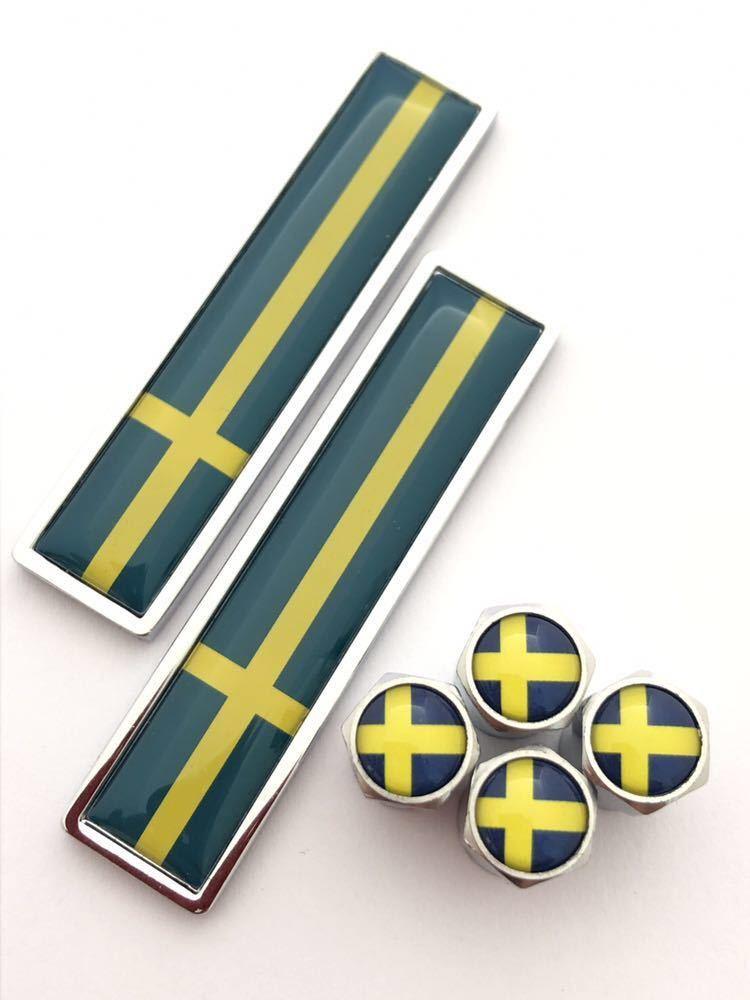 A スウェーデン 国旗 エアーバルブキャップエンブレム ステッカー サーブ SAAB 9-3 9-5 900 セダン カブリオレ スポーツ エステート_画像1