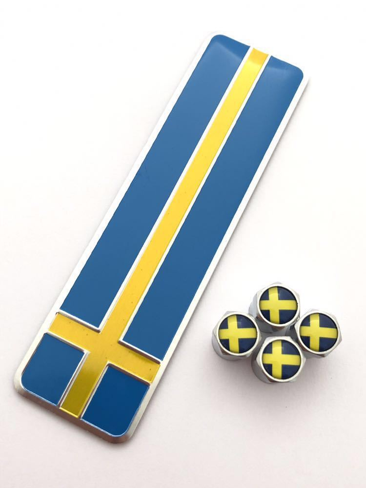 E スウェーデン 国旗 バルブキャップ エンブレム ステッカー フェンダー ボルボ VOLVO V70 V40 V60 V50 XC60 XC90 240 244 264 740 760 780_画像1