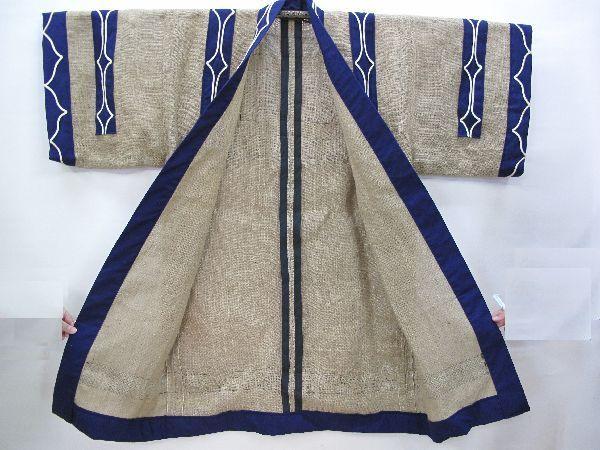 北海道 上川 アイヌ 民族衣装(396) 上川アイヌ作 文様 刺繍 未使用保管品_画像3