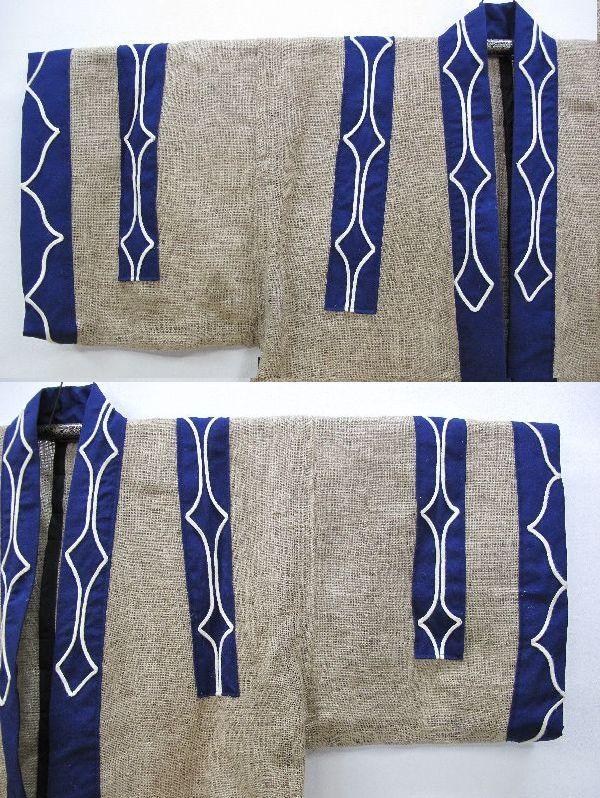 北海道 上川 アイヌ 民族衣装(396) 上川アイヌ作 文様 刺繍 未使用保管品_画像4