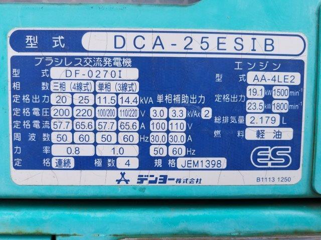 デンヨー 発電機 DCA-25ESIB 25KVA 9.750時間 軽油 単相3線 三相4線 切替仕様 ビックタンク 栃木県_画像7
