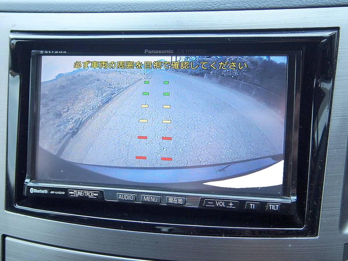車検33年4月 アイサイト 23年 レガシィW 2.5i 4WD レーダークルコン プリクラッシュ HDDナビ 地デジ リアカメラ ETC SI-DRIVE スマートキー_画像5