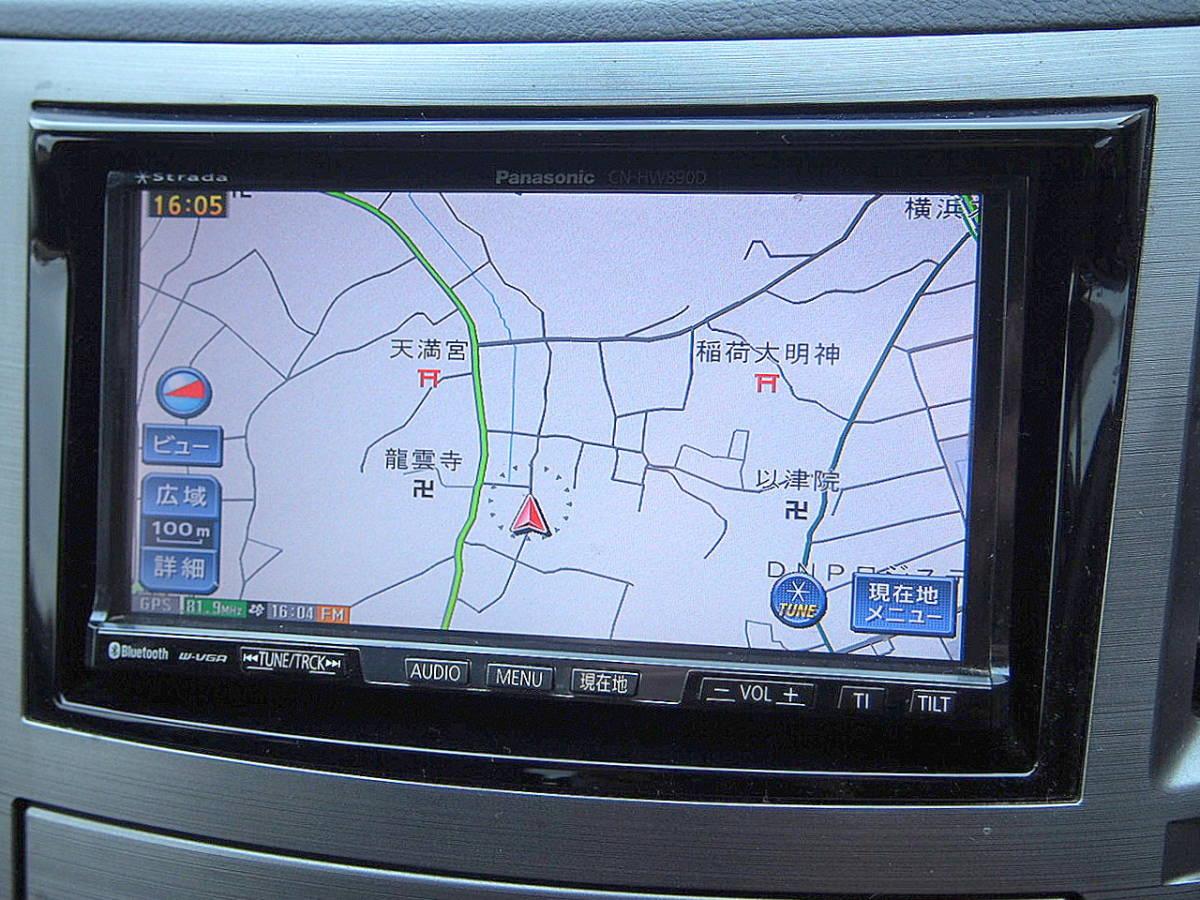 車検33年4月 アイサイト 23年 レガシィW 2.5i 4WD レーダークルコン プリクラッシュ HDDナビ 地デジ リアカメラ ETC SI-DRIVE スマートキー_画像4
