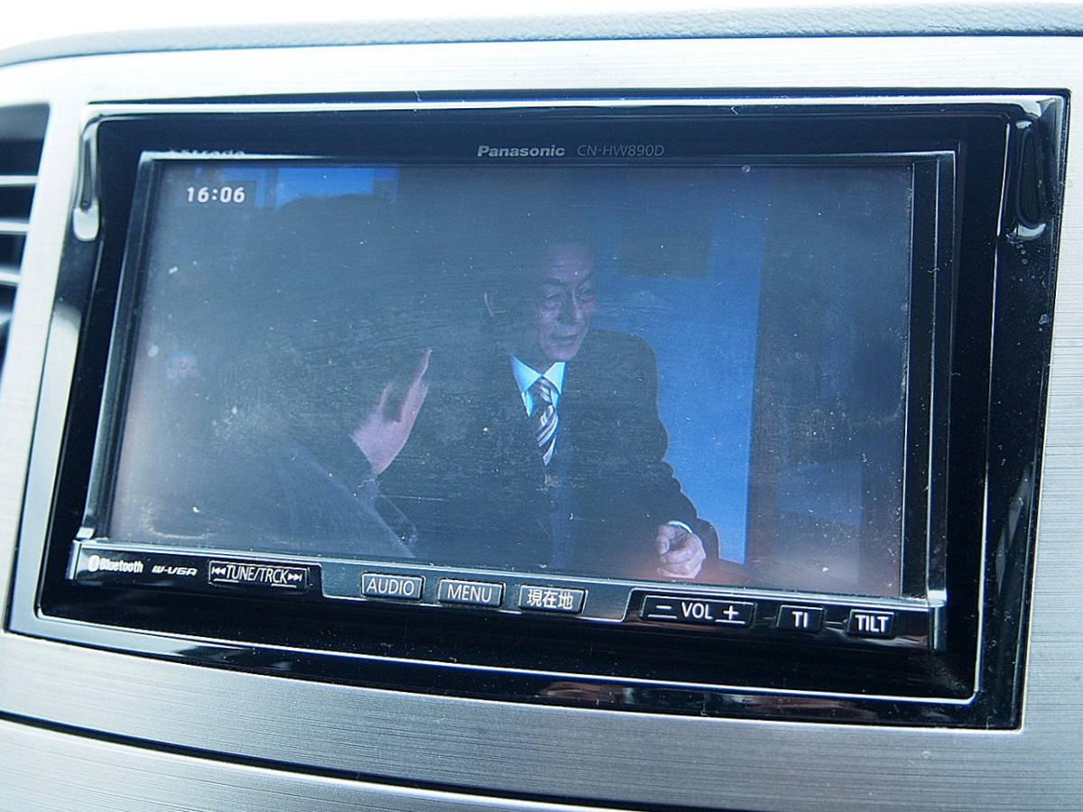 車検33年4月 アイサイト 23年 レガシィW 2.5i 4WD レーダークルコン プリクラッシュ HDDナビ 地デジ リアカメラ ETC SI-DRIVE スマートキー_画像6