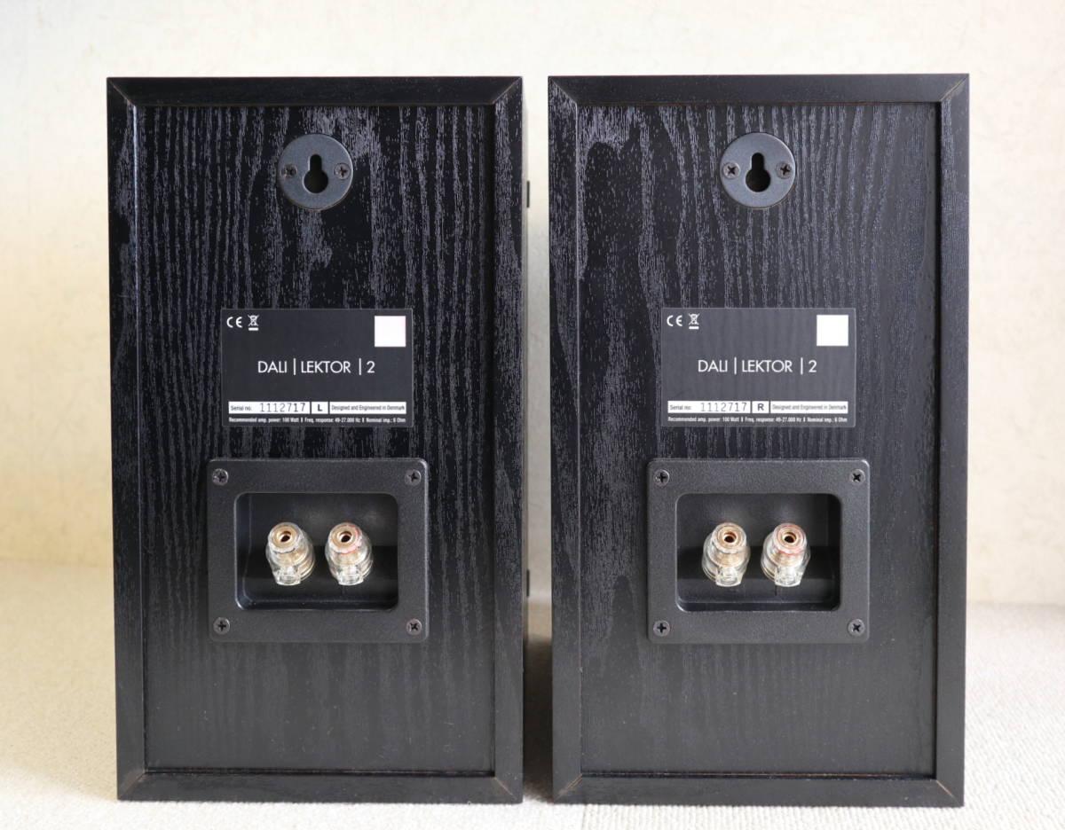 ★美品★ DALI ダリ:LEKTOR2 レクトール2 ブックシェルフ型システムスピーカー ペア(ブラック)_画像4