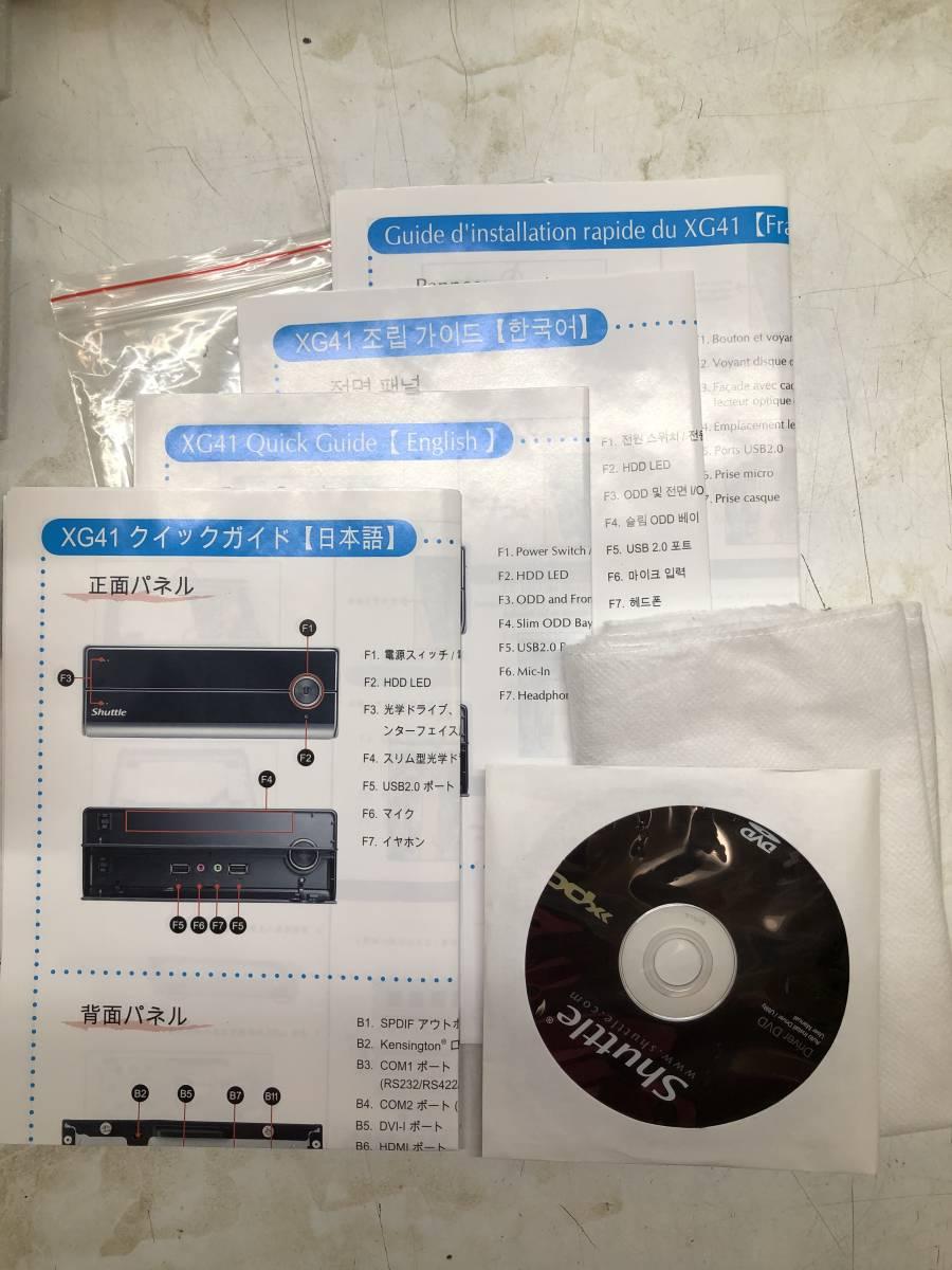 ☆Shuttle シャトル XG41 ベアボーンキット Core 2 Duo E8500 8GBメモリ付き_画像10