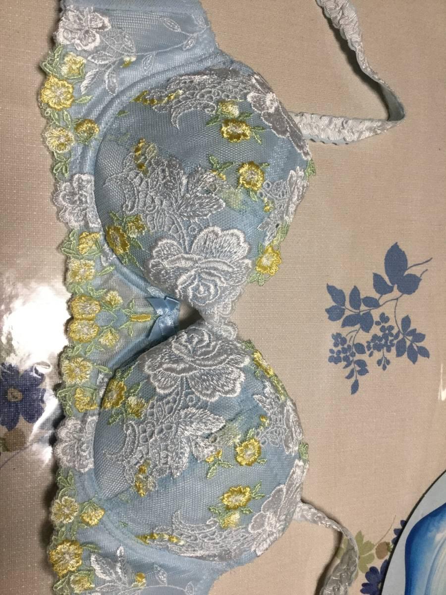 ワコール ブラジャー B70 花柄 水色