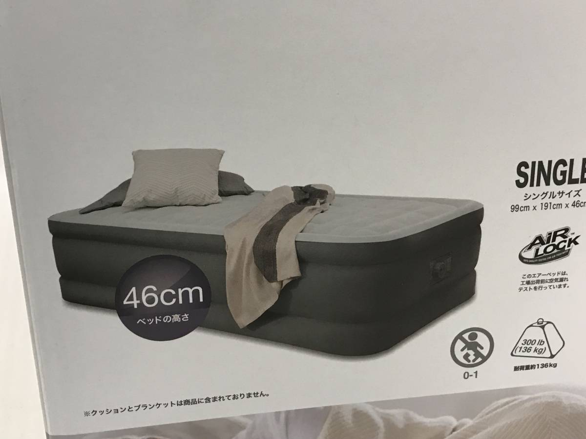 【未開封品】INTEX ベッド 電動 エアーベッド シングル 高反発 マットレス インテックス エアベッド  折りたたみベッド 来客用 /N-111_画像4