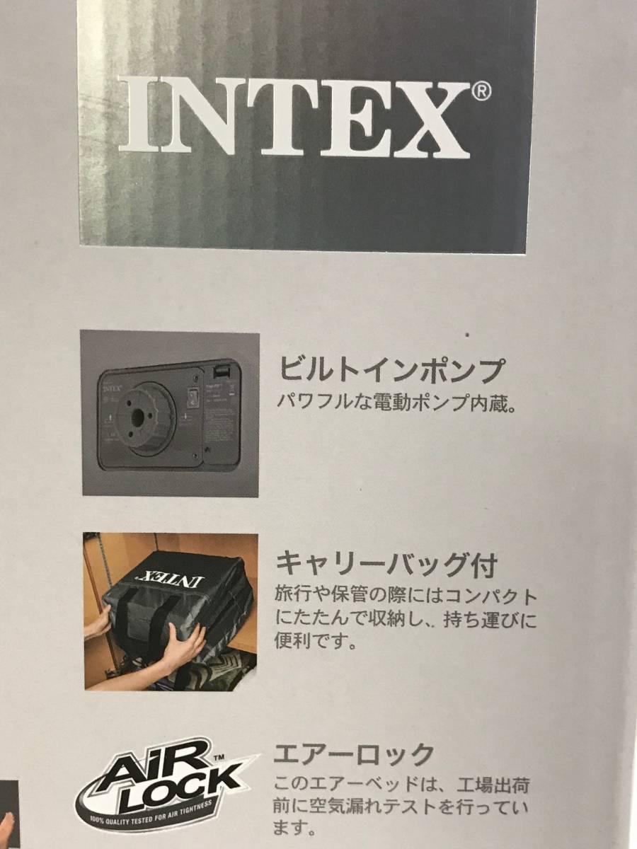 【未開封品】INTEX ベッド 電動 エアーベッド シングル 高反発 マットレス インテックス エアベッド  折りたたみベッド 来客用 /N-111_画像5