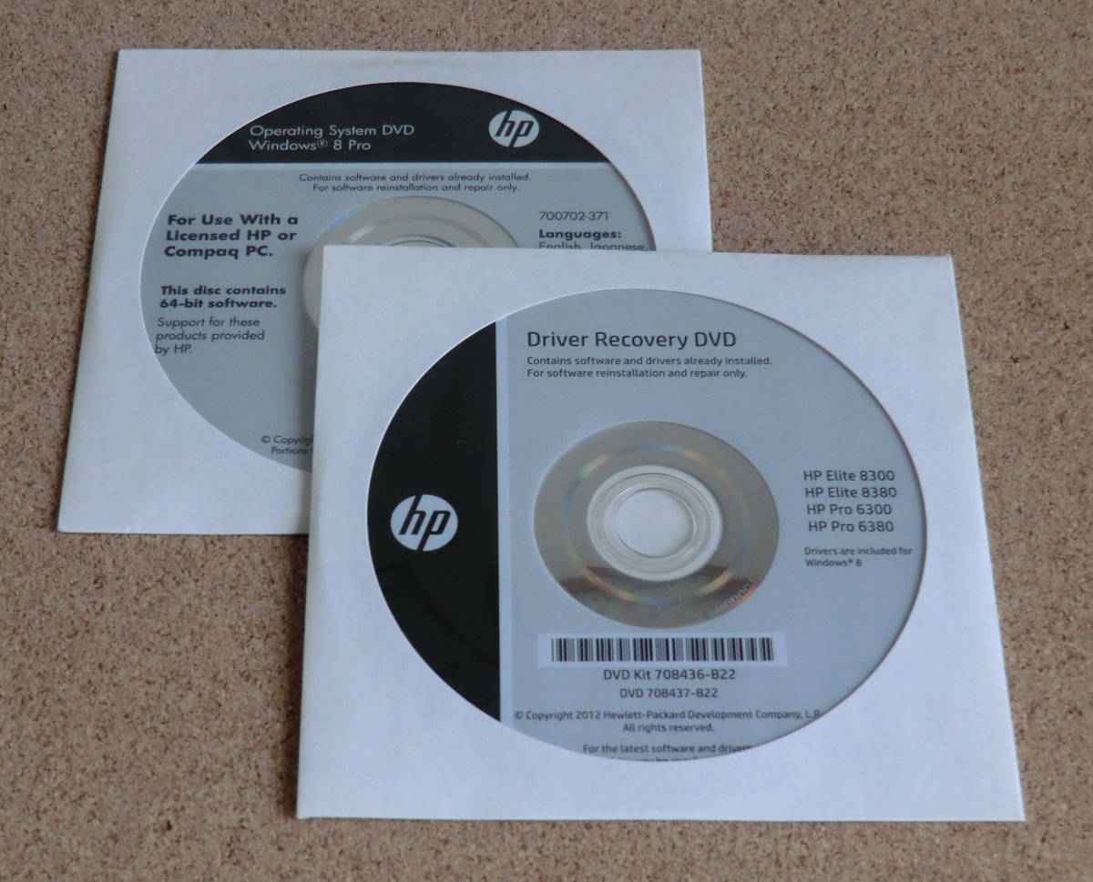 Hp Compaq Pro 6300 Drivers