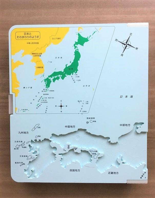 【 くもんの日本地図パズル 】全ピース揃っています_画像5