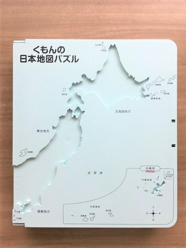 【 くもんの日本地図パズル 】全ピース揃っています_画像4