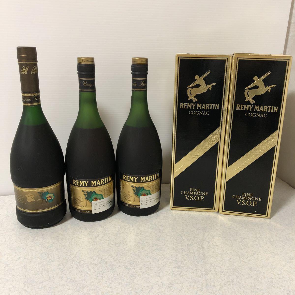 【古酒】REMY MARTIN レミーマルタン ナポレオン 未開栓 計3本セット_画像2