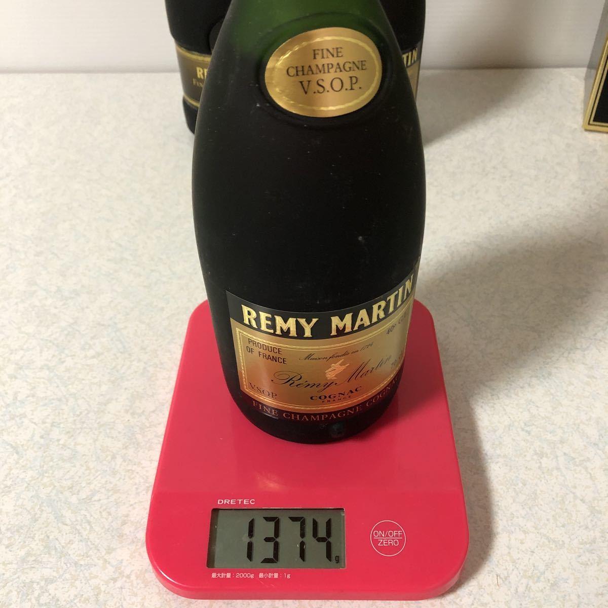 【古酒】REMY MARTIN レミーマルタン ナポレオン 未開栓 計3本セット_画像7