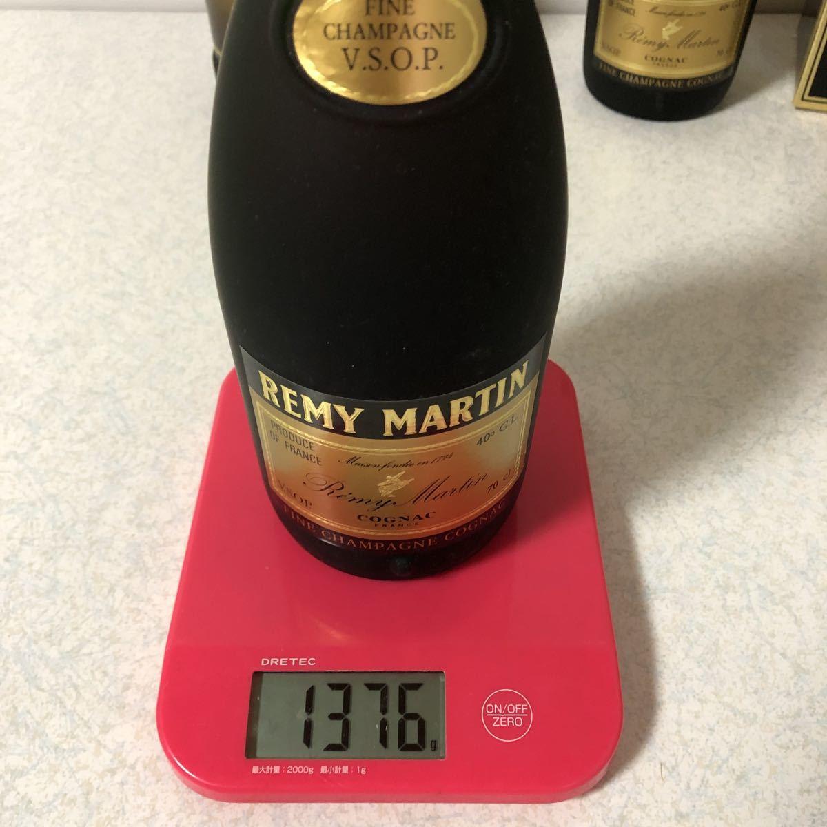 【古酒】REMY MARTIN レミーマルタン ナポレオン 未開栓 計3本セット_画像6