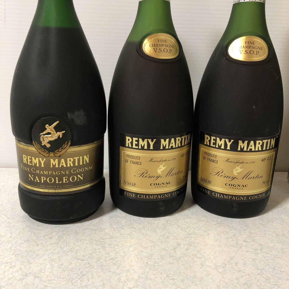【古酒】REMY MARTIN レミーマルタン ナポレオン 未開栓 計3本セット_画像3