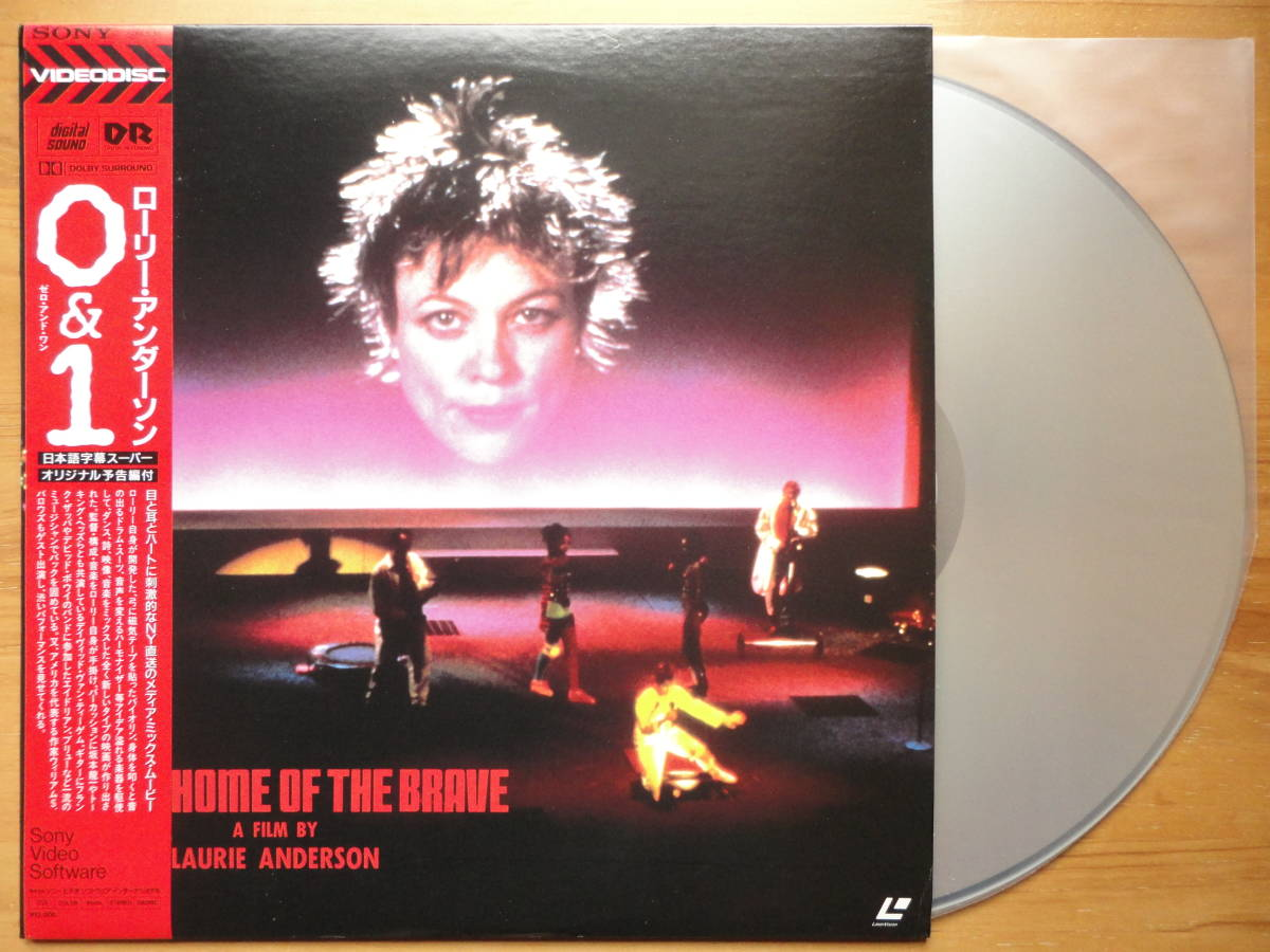 ●LD 新品同様 希少 ローリー・アンダーソン 0 & 1 ゼロ・アンド・ワン HOME OF THE BRAVE / LAURIE ANDERSON ●3点落札ゆうパック送料無料_画像1