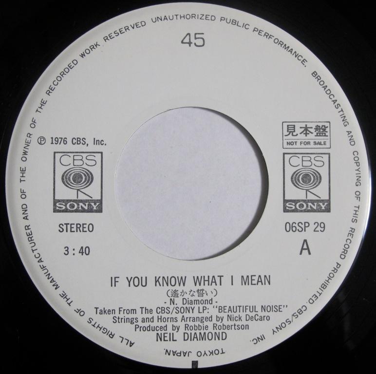 ニール・ダイアモンド NEIL DIAMOND - IF YOU KNOW WHAT I MEAN / STREET LIFE 国内盤7インチ (見本盤 / BOB JAMES)_画像5