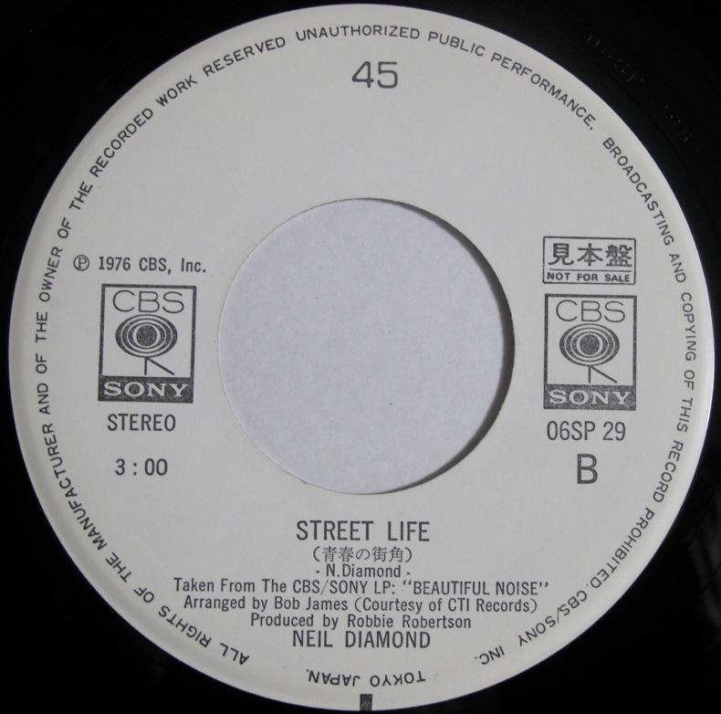 ニール・ダイアモンド NEIL DIAMOND - IF YOU KNOW WHAT I MEAN / STREET LIFE 国内盤7インチ (見本盤 / BOB JAMES)_画像6