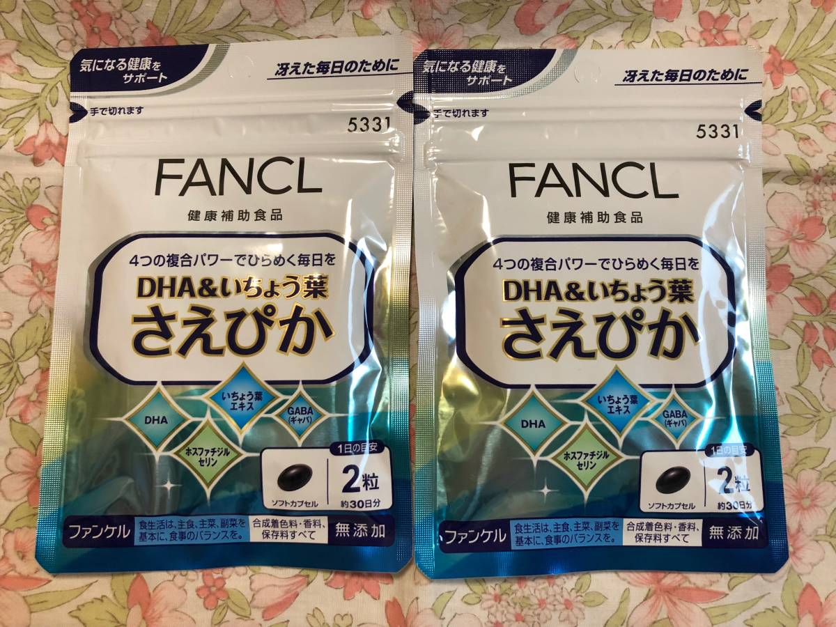 new goods unopened * FANCL( Fancl ) DHA&.... leaf ....30 day minute (60 bead )2 sack +1