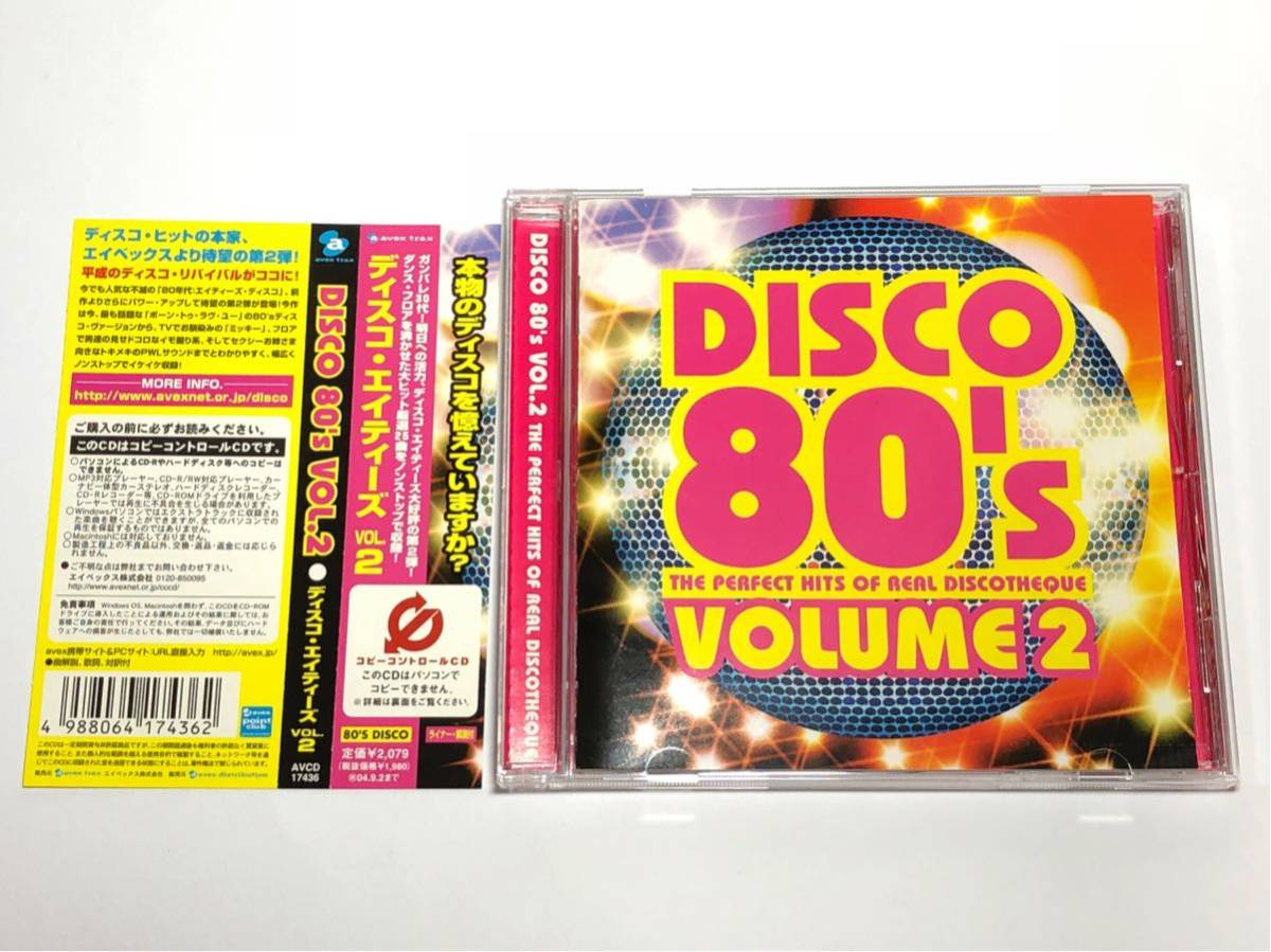 ☆AVCD-17436 DISCO '80s VOL.2 THE PERFECT HITS OF REAL DISCOTHEQUE ディスコ・エイティーズ