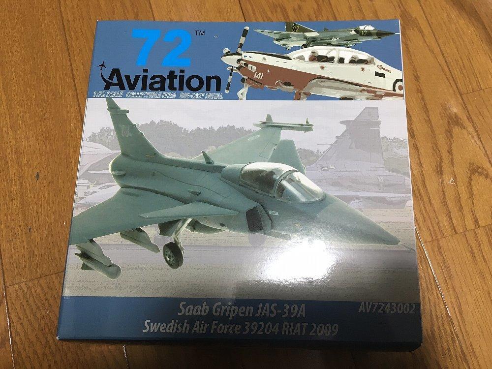 1/72 Aviation72 JAS-39 戦闘機 グリペン ガーリーエアフォース ホビーマスター ダイキャスト模型 JAS-39A スウェーデン空軍_画像4
