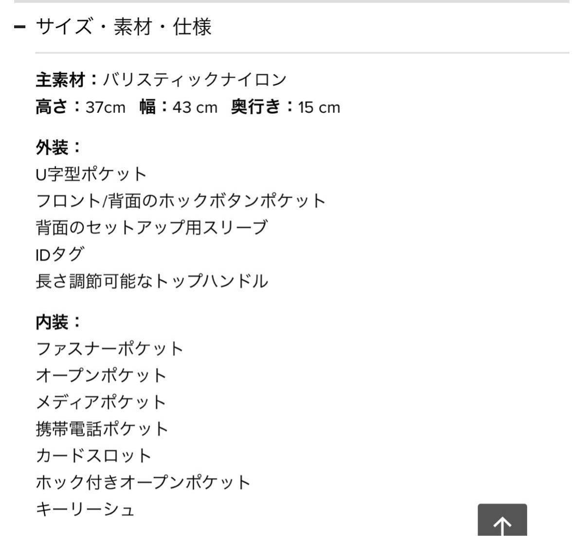 美品 TUMI コンパニオン トート ネイビー トゥミ 出張に最適 _画像8