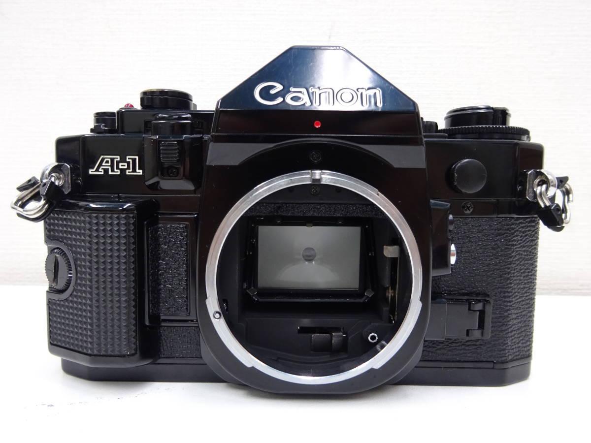 ◆◇Canon A-1/CANON LENS FD 35mm 1:2 S.S.C. キャノン カメラ 動作未確認 ジャンク扱い◇◆_画像8